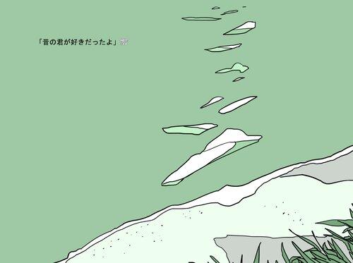 氷水 Game Screen Shot