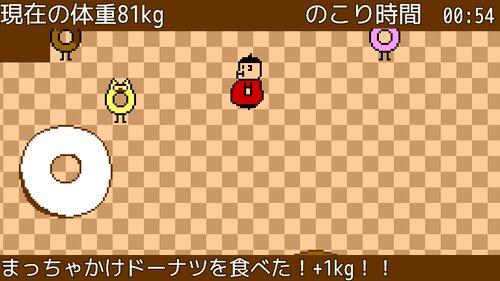 リングファットアドベンチャー Game Screen Shot2