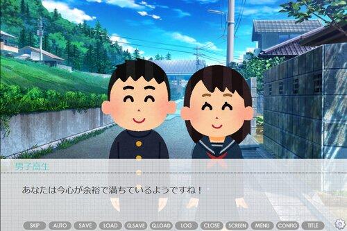 診断町 ~自分探し小旅行~(ブラウザ版) Game Screen Shot4