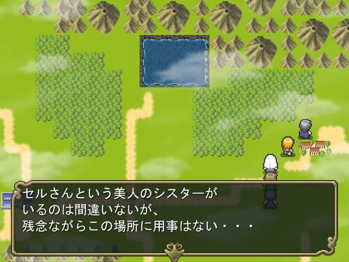 密書DEミッション! Game Screen Shot3