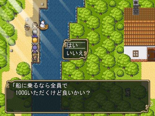 密書DEミッション! Game Screen Shot4