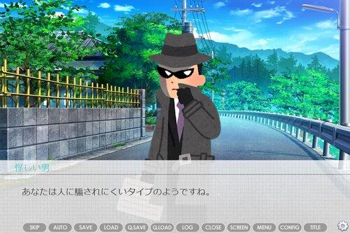 診断町 ~自分探し小旅行~(DL版) Game Screen Shots