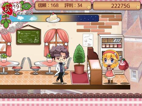 ストロベルパティ~Sweet Edition~ Game Screen Shot2