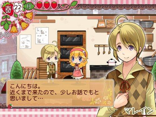 ストロベルパティ~Sweet Edition~ Game Screen Shot3
