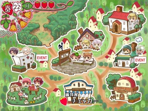 ストロベルパティ~Sweet Edition~ Game Screen Shot5