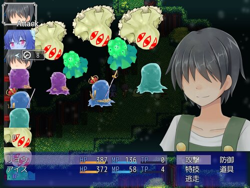 506ANOTHER Pure Game Screen Shot3