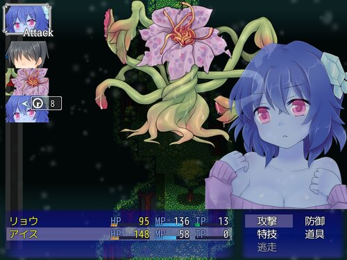 506ANOTHER Pure Game Screen Shots