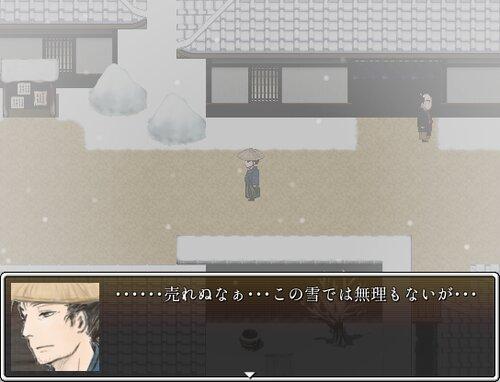 付け木売りの仇討ち R15版 Game Screen Shot1