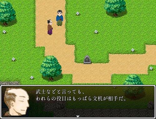 付け木売りの仇討ち R15版 Game Screen Shot3