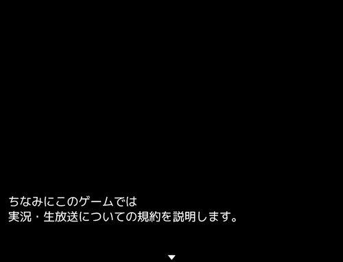 Mr.Hのゲームの実況・生放送規約(2019年11月版) Game Screen Shots