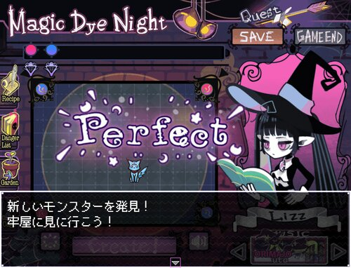 Magic Dye Night-見習い魔女と檻の家- Game Screen Shot5