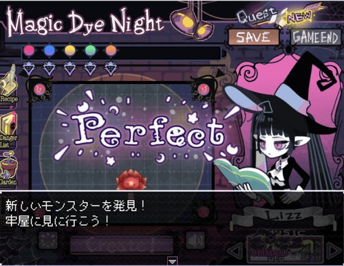 Magic Dye Night-見習い魔女と檻の家- Game Screen Shots