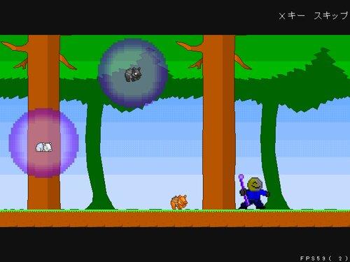亥 Game Screen Shot2