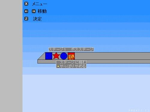 亥 Game Screen Shot3