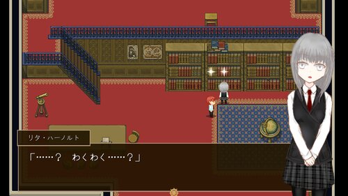 彫刻姫の破顔時 Game Screen Shot1