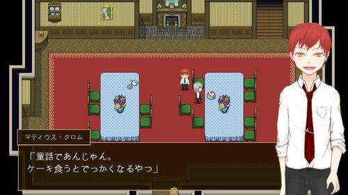彫刻姫の破顔時 Game Screen Shot2