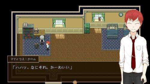 彫刻姫の破顔時 Game Screen Shot4