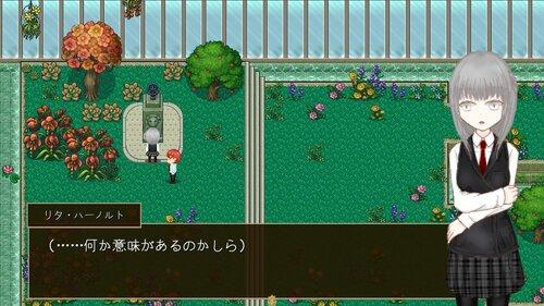彫刻姫の破顔時 Game Screen Shot5
