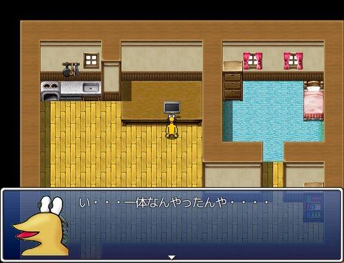 OPEN VXAce版(体験版) Game Screen Shot