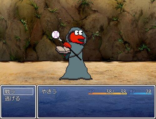 OPEN VXAce版(体験版) Game Screen Shot2