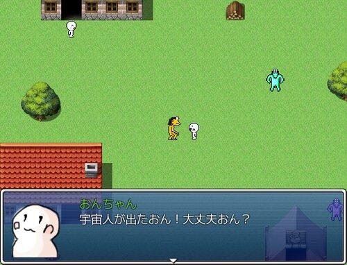 OPEN VXAce版(体験版) Game Screen Shot3