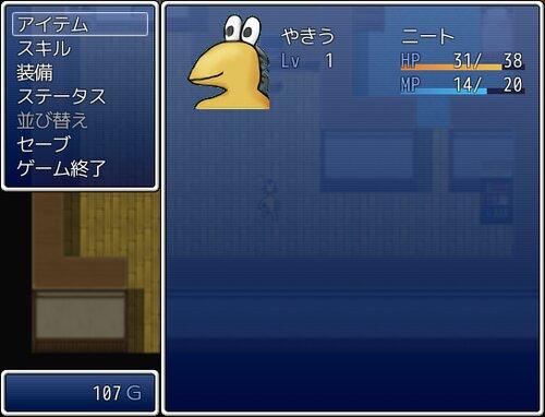 OPEN VXAce版(体験版) Game Screen Shot4