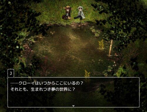 空想怪人戯録/夢の旅人編 Game Screen Shot2