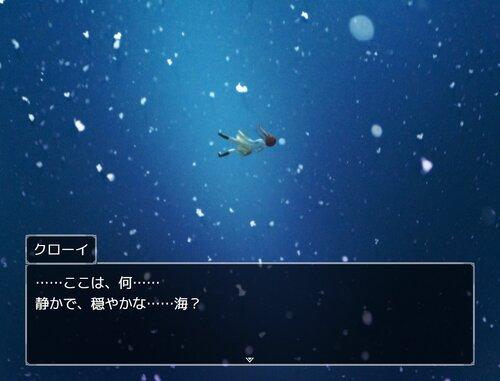 空想怪人戯録/夢の旅人編 Game Screen Shot5