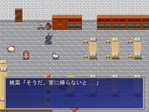 犠牲者の嘆き 体験版 Game Screen Shot1