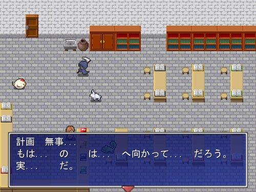 犠牲者の嘆き 体験版 Game Screen Shot2