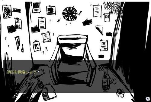 ロストファジー Game Screen Shot2