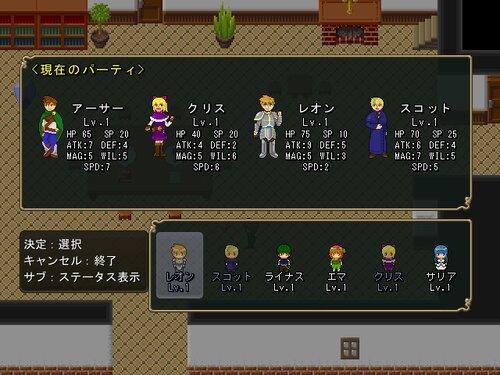 アルセカ・ストーリー Ver.2~ Game Screen Shot