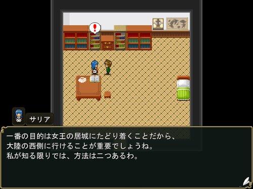 アルセカ・ストーリー Ver.2~ Game Screen Shot2