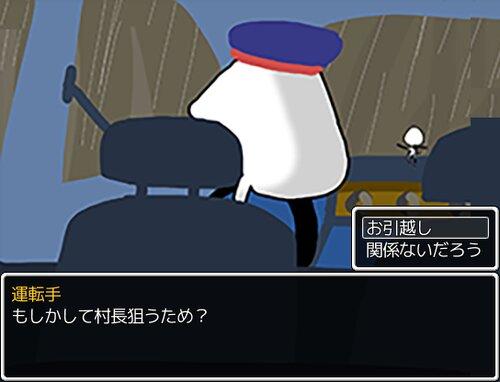 くるかなガイコツの森 Game Screen Shot2