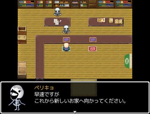 くるかなガイコツの森 Game Screen Shot3