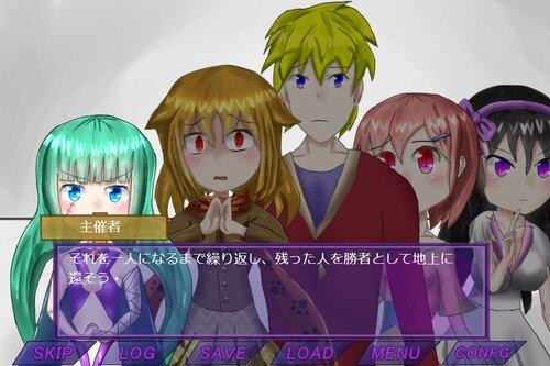 イスト ノ ワール Game Screen Shot1