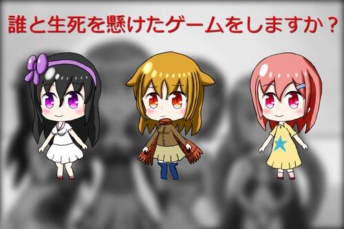 イスト ノ ワール Game Screen Shot2