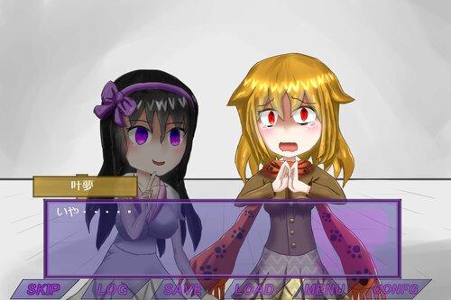 イスト ノ ワール Game Screen Shot5