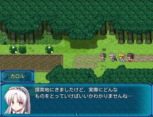 引きこもりの錬金術師 Game Screen Shot4