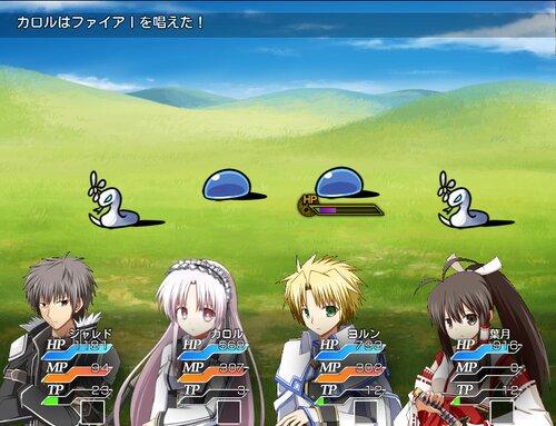 引きこもりの錬金術師 Game Screen Shots