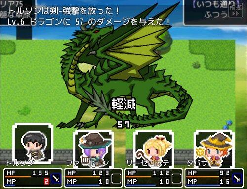 Lx ver1.5.0【縦スクロール型ハクスラRPG】ブラウザ版 Game Screen Shot1