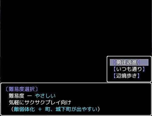 Lx ver1.5.0【縦スクロール型ハクスラRPG】ブラウザ版 Game Screen Shot3