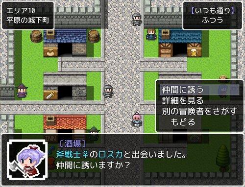 Lx ver1.5.0【縦スクロール型ハクスラRPG】ブラウザ版 Game Screen Shot4