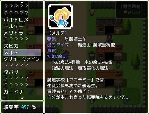 Lx ver1.4.0【縦スクロール型ハクスラRPG】ブラウザ版 Game Screen Shot5