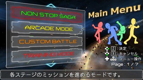 Non Stop Crazy World Game Screen Shot2