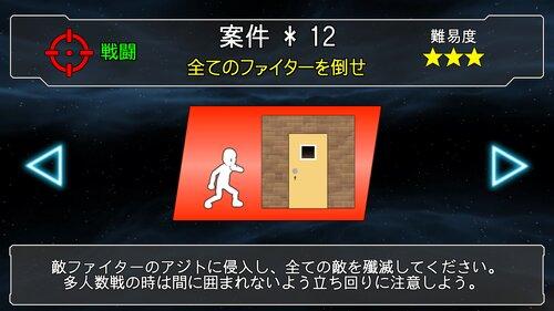 Non Stop Crazy World Game Screen Shot4