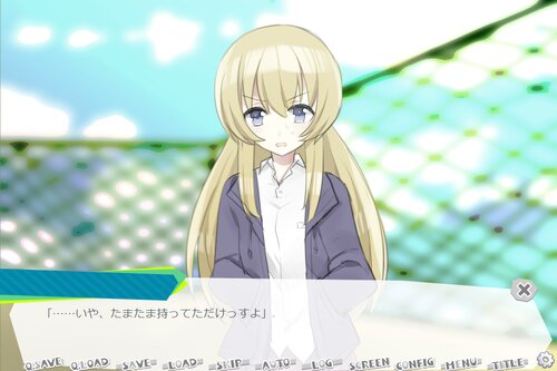 ヤンデレIF Game Screen Shot2