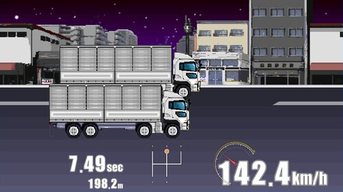 【レースアドベンチャーゲーム制作ツール】RAT Game Screen Shot1