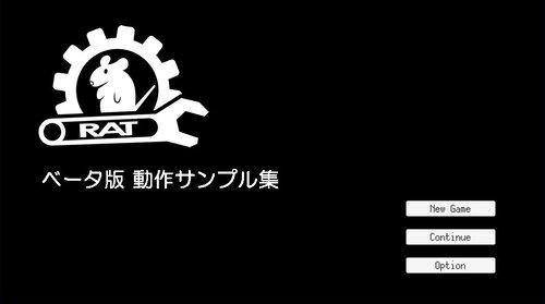 【レースアドベンチャーゲーム制作ツール】RAT Game Screen Shot3