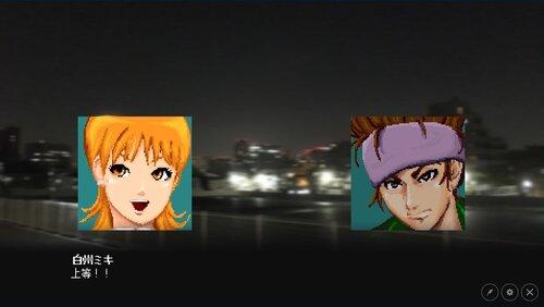 RAT Game Screen Shots